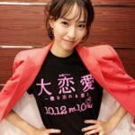 戸田恵梨香が嵐にしやがれに登場!丼グルメデスマッチに参戦!