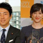 小泉進次郎と滝川クリステルが結婚&妊娠!新居はどこ?式や披露宴はいつ?
