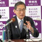認知症で山梨県甲州市の田辺篤市長が辞職?物忘れは加齢によるもの?