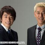 田村亮の今現在は適応障害だった!芸能界復帰はいつ?
