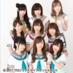 ラブライブ!のAqoursがAKB48とコラボ!何時放送?FNS歌謡祭
