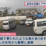 北九州小倉北区の発砲事件の場所と住所の詳細は?被害住宅は一般人?