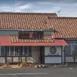 愛知喫茶店「珈琲幸房B Lien」に強盗!場所や犯人の名前は?