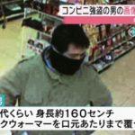岐阜市コンビニ強盗の犯人の顔画像と場所が公開!セブン岐阜田神店