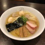 美味しいラーメンベスト10【八雲】白だし特製ワンタン麺