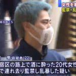 田村隼の顔写真やSNSを特定!?女性にわいせつの栗林一平と共犯で逮捕!新宿区