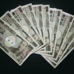 千葉市の10万円給付はいつ手元に届く?まさか6月か!?遅すぎる!