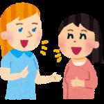 日常英会話を1日7分たった35日間で子供にマスターさせる勉強法とは?セブンプラス・バイリンガル