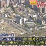京都市営住宅で24歳女性遺体!事件の場所や犯人の顔は?逃走中か?