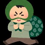 岩下仁の顔画像や住所はどこ?神奈川大学元准教授が窃盗などで逮捕!