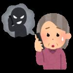 岩上翔吾の顔写真やSNSが判明!?持続化給付金詐欺で逮捕!埼玉