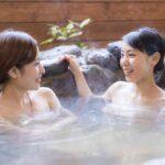 中岡浩の顔写真や入浴施設の場所が判明!?女湯に侵入で現行犯逮捕!広島